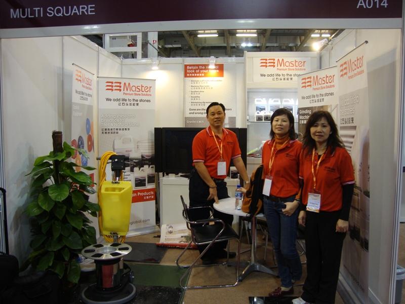 Recent Macau Exhibition